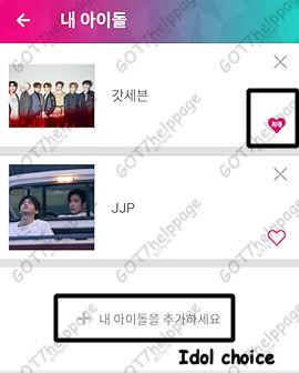 Show Champion - GOT7 Help page